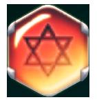 Pierre de compétence Fouet du feu de l'enfer